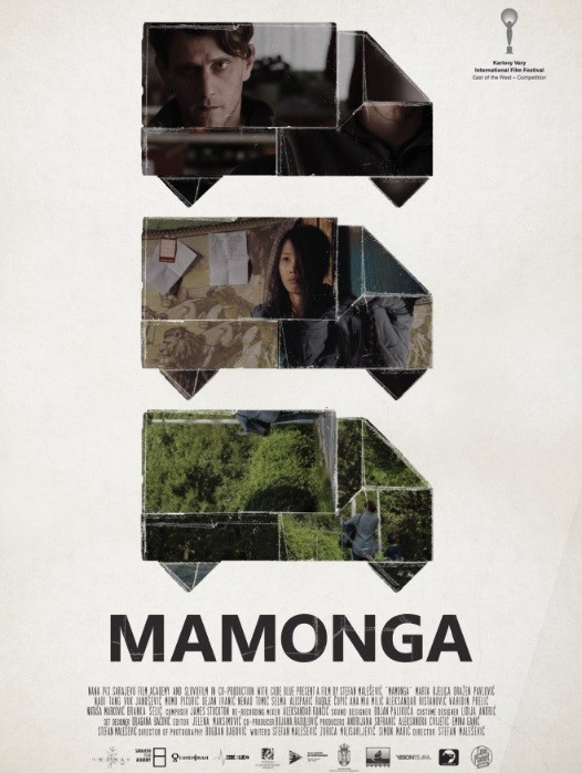 feature-film-mamonga.jpg